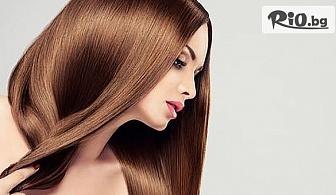 Ревитализираща зелена терапия + нежни къдрици или прав сешоар за копринени коси, от Beauty center Dandamp;M