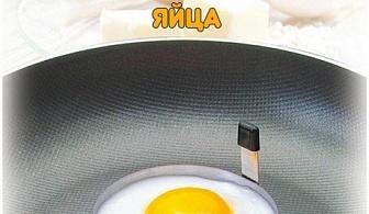 2 ринга за пържене на яйца