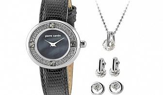 Романтичен комплект часовник, колие и два чифта обеци в сребристо и с кристали на Pierre Cardin + безплатна доставка!