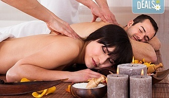 Романтичен подарък за влюбени! Шоколадов масаж за двама от професионални кинезитерапевти с 2 чаши вино в студио за красота Secret Vision
