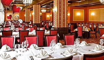 Романтичен Свети Валентин в Интерхотел Велико Търново! Нощувка, закуска и празнична вечеря в ресторант Царевец само за 77 лв.