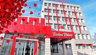 Романтичен уикенд в Русе! Нощувка със закуска и празнична вечеря със специални гости Виво Монтана и DJ в хотел Теодора Палас***