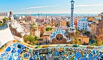 Романтичен Великден в Барселона, и посещение на Френска ривиера. Транспорт + 7 нощувки на човек със закуски + бонус 3 вечери от Еко Тур