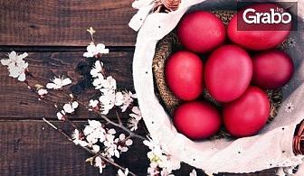 Романтичен Великден край Разлог! 3 нощувки със закуски и празничен обяд за двама, плюс SPA, в с. Баня