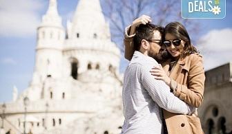 Романтична екскурзия за Свети Валентин до Будапеща! 2 нощувки със закуски в хотел 3*, транспорт и панорамна обиколка с екскурзовод на български език