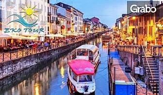 Романтична екскурзия до Венеция, Падуа и града на влюбените Верона! 3 нощувки със закуски, плюс транспорт