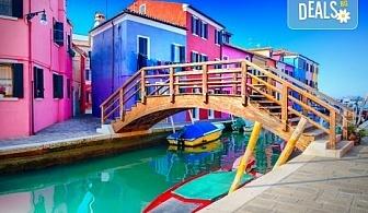 Романтична екскурзия до Венеция, Верона и Загреб! 3 нощувки със закуски, транспорт и включени пътни такси!