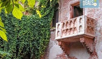 Романтична екскурзия до Загреб, Венеция, Верона и Падуа с 3 нощувки със закуски, транспорт, водач и програма