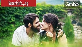 Романтична фотосесия за двама! Артистичен фото тур за влюбени