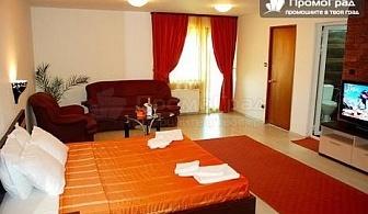 Романтична почивка за двама в Банско. 3 нощувки  със закуски и вечери в хотел Ротманс за 136 лв.