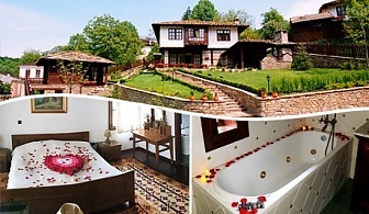 Романтична почивка в Шарлопова къща, с, Боженци! Нощувка за ДВАМА в двойна стая лукс с хидромасажна вана