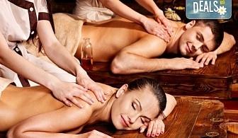 Романтична СПА терапия за ДВАМА: масаж с шоколад и терапия за лице с тонизираща маска в SPA център Senses Massage & Recreation!
