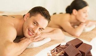 Романтична СПА терапия за ДВАМА с топъл шоколад, вулканични камъни и цял масаж в SPA център Senses Massage & Recreation