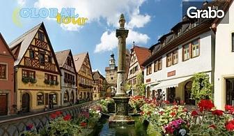 """""""Романтичния път""""в Южна Германия! 8 нощувки със закуски, плюс транспорт"""