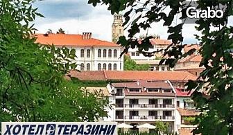 Романтика за двама във Велико Търново! Нощувка със закуска