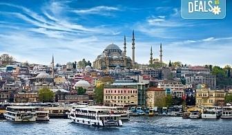Романтика в Истанбул за Свети Валентин! 2 нощувки със закуски, транспорт, посещение на Одрин и водач
