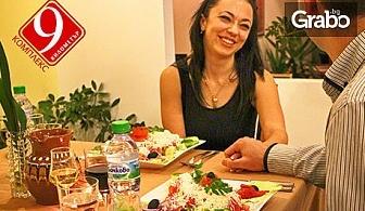 Романтика край Пловдив! Нощувка с вечеря за двама