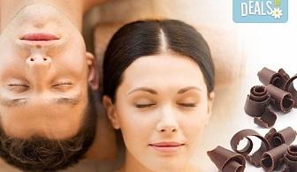 Романтика за Нея и за Него! Пилинг и масаж за двама с бял шоколад, кокос и кафява захар в луксозния Спа център Senses Massage & Recreation!