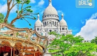 Романтика в Париж през пролетта! 7 нощувки със закуски в хотел 3*, самолетни билети и транспорт с автобус, представител от Луксъри Травел