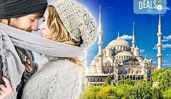 """Романтика за Свети Валентин в Истанбул! 2 нощувки със закуски, транспорт и бонус: нощна автобусна обиколка """"Светлинна рапсодия""""!"""