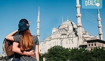 Романтика за Свети Валентин в Истанбул! 2 нощувки със закуски в хотел 3* или 4*, транспорт и екскурзовод