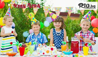 Рожден ден за до 10 деца с аниматор, меню, ползване на атракциони и заснемане, от Тематичен Парк Хепи Ленд