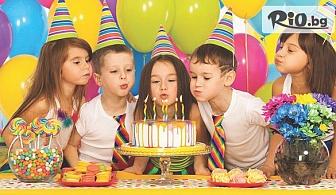 Рожден ден за до 10 деца - 3 часа - игри, грим, аниматор и меню, от Парти център Замръзналото кралство