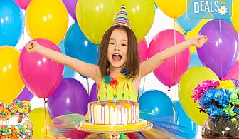 Рожден ден за до 10 деца - 3 часа наем на зала, рисунки на лица, аниматор и меню за всяко дете от Парти център замръзналото кралство - Люлин!