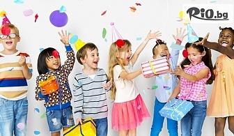 Рожден ден за 10 деца! 2 часа и половина парти с меню, украса и фото заснемане, от Valente Bar Coffee