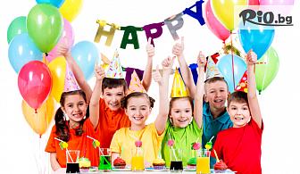 Рожден ден за до 10 деца! 2 часа и половина забавления, празнично меню + джаги, билярд и дартс, от Кафе-бар Barcelona