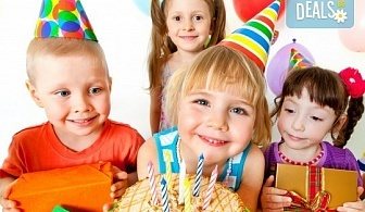Рожден ден за 10 деца и 10 възрастни в гейминг зала с игри, организатор на игрите, напитки за всички, пица или хапки от FUN TAG!