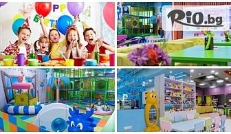 Рожден ден за до 10 деца и 10 възрастни - тематично парти или дискотека с караоке, плюс игра в лабиринт с 54% отстъпка, от Детски център Kids Play