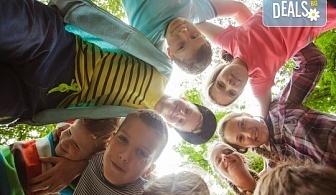 """Рожден ден в конна база """"София - Юг"""" - 3 часа детско парти за до 10 деца с конна езда, стрелба с лък, батут, тролей, викторини, забавни игри и много други забавления!"""