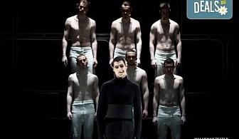 """На 73-я рожден ден на Младежки театър, 25.01., гледайте спектакъла на Стайко Мурджев """"Еквус"""", от 19.00 ч., билет за един!"""