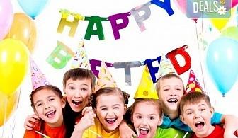 Рожден ден! Наем на зала 2 часа за детско парти с украса, парти музика, зала за възрастни и топли напитки в Детски център Пух и Прасчо в широкия център на София