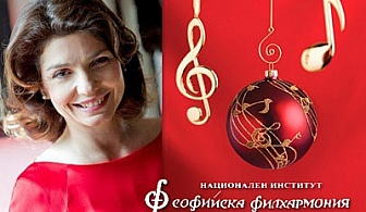 "Рождественски празничен концерт, зала ""България"", 23.12, неделя 17ч - билет 9лв"
