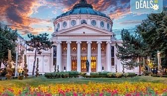 Румъния отблизо! Екскурзия през септември и октомври: 2 нощувки със закуски в Синая, туристическа програма в Брашов и обиколка на Букурещ с транспорт и водач от България Травъл!