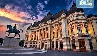 Румъния-близка и непозната! По стъпките на граф Дракула: 2 нощувки, 2 закуски, 1 вечеря и панорамна обиколка на Букурещ!