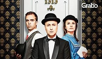 """Руслан Мъйнов и Анелия Луцинова в комедията """"Стая 1313"""" - на 16 Декември"""