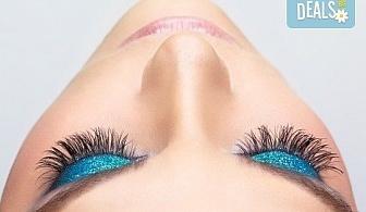 """Съблазнителни очи! Поставяне на 3, 4 или 5D или по метода """"косъм по косъм"""" в салон за красота Bellisima!"""