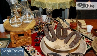 Съботна автобусна екскурзия за фестивала на Пегланата Колбасица в Пирот на 27 Януари, от Дениз Травел