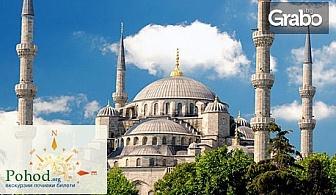 Съботна разходка в Турция! Еднодневна екскурзия до Одрин на 6 Октомври