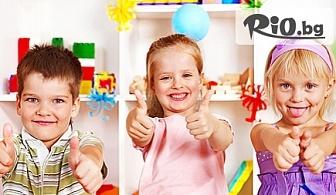 Съботно Забавно Училище с Английски език и Изобразителни изкуства за деца от 3 до 6 години от 9:00 до 12:00 часа, от Образователен център Студио S