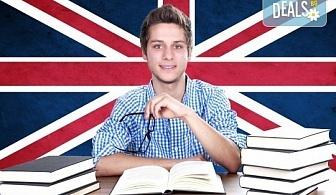 Съботно-неделен разговорен курс по английски език с продължителност 10 уч.ч. в Tanya's language School!