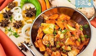 Салата и основно ястие по избор от цялото меню, чаша вино, традиционен индийски хляб и кана вода в индийски ресторант Spice House!