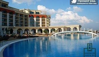 Само на 27.8 - 3 нощувки с All inclusive за трима+дете до 12.99 г. в Lighthouse Golf & Spa Hotel 5*, Балчик.