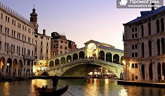 Само за 01.03 - приказна Италия - Загреб, Верона, Венеция и шопинг в Милано (5 дни/3 нощувки) с Еко Тур за 190 лв.