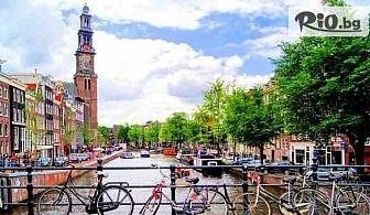 Самолетна екскурзия до Амстердам! 3 нощувки със закуски + летищни такси и багаж, от Ривиера Тур