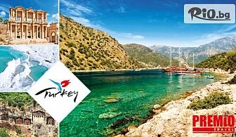 Самолетна екскурзия до Анталия и Ликийското крайбрежие! 7 нощувки със закуски в хотели 4/5* + двупосочен самолетен билет, летищни такси, трансфери, от Премио Травел