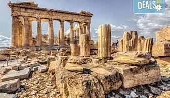 Самолетна екскурзия до Атина на дата по избор със Z Tour! 3 нощувки със закуски в хотел 3*, билет, летищни такси и трансфер!